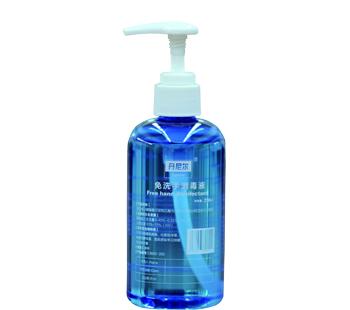 免洗手消毒液250ml