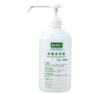 抗菌洗手液1000ml